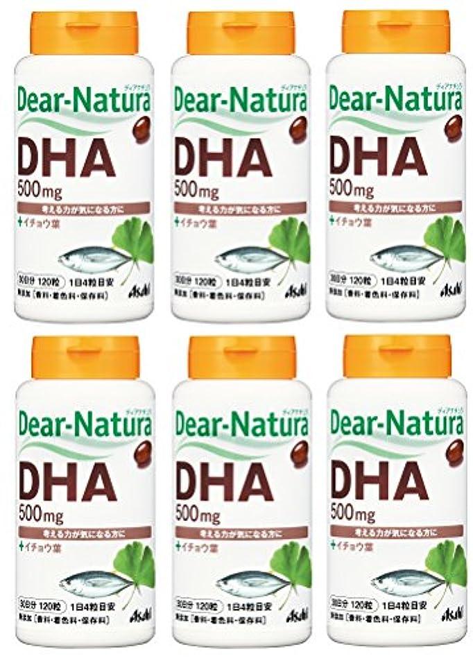 コンテスト探検補助【まとめ買い】ディアナチュラ DHA With イチョウ葉 120粒×6個