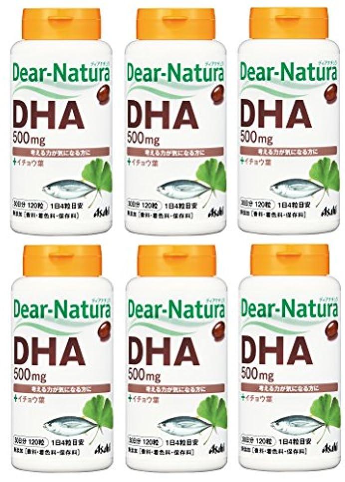 かび臭いインスタントタックル【まとめ買い】ディアナチュラ DHA With イチョウ葉 120粒×6個