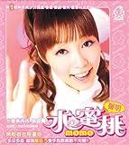 Xiao Men Wai De Meng (Album Version)