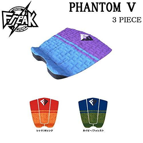 Freak フリーク デッキ PHANTOM V ファントム5 デッキパッチ