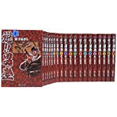 魁! ! 男塾 文庫版 コミック 全20巻完結セット (集英社文庫―コミック版)