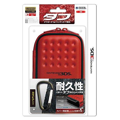 タフポーチ forニンテンドー3DS RED