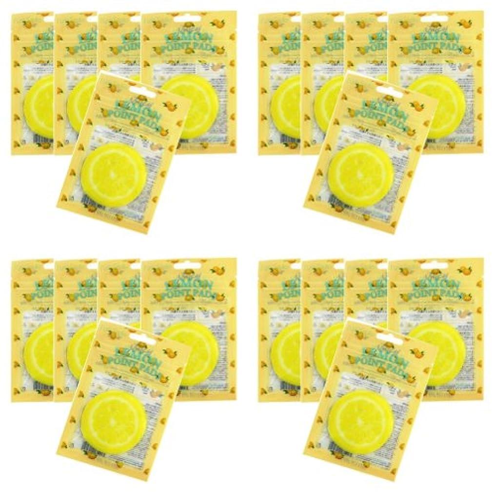 笑い文芸曲ピュアスマイル ジューシーポイントパッド レモン20パックセット(1パック10枚入 合計200枚)
