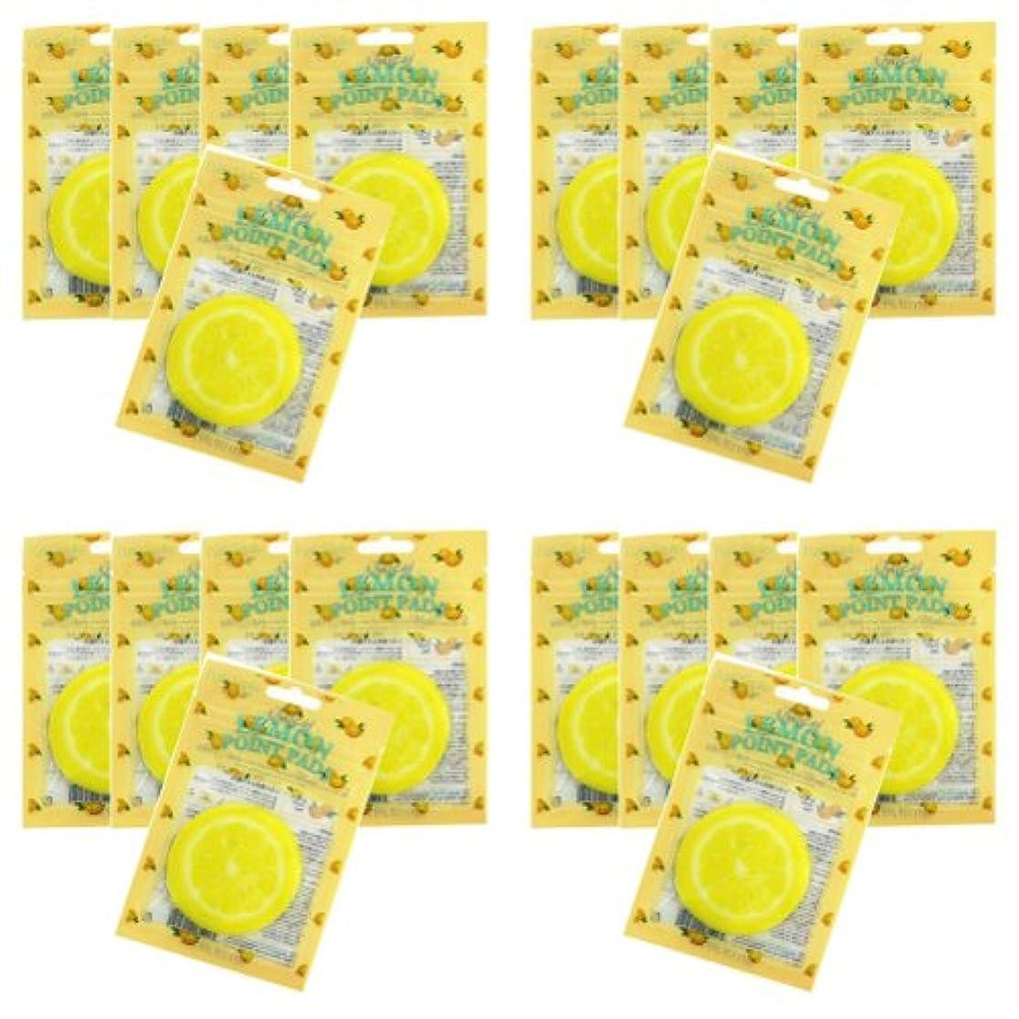 借りている健康国旗ピュアスマイル ジューシーポイントパッド レモン20パックセット(1パック10枚入 合計200枚)