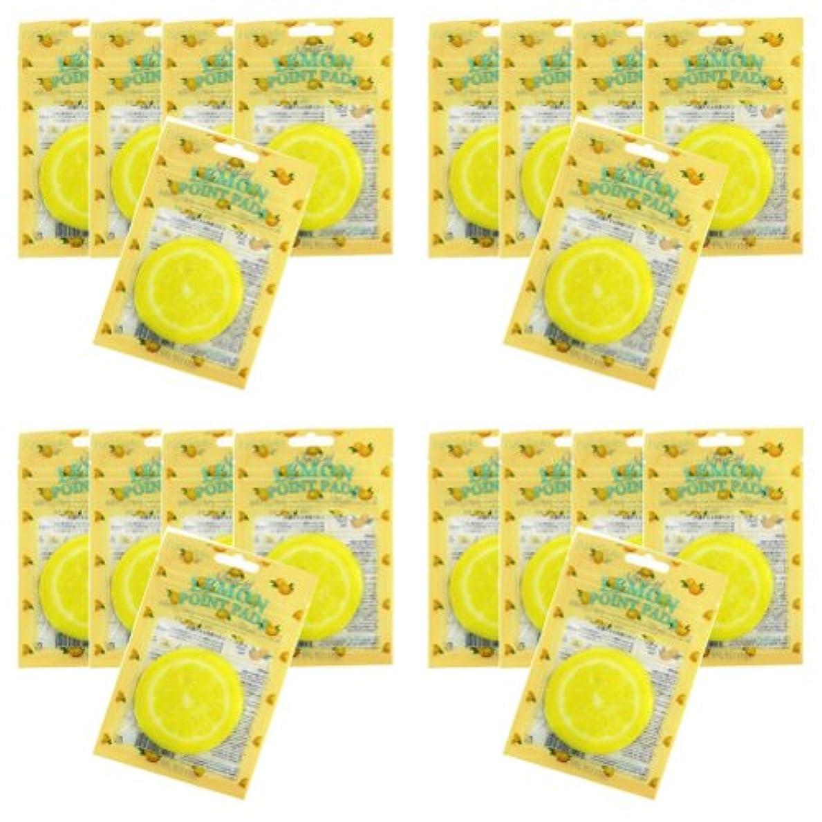 挨拶する活気づける劇的ピュアスマイル ジューシーポイントパッド レモン20パックセット(1パック10枚入 合計200枚)