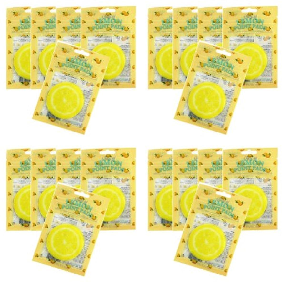 寝室添加剤標高ピュアスマイル ジューシーポイントパッド レモン20パックセット(1パック10枚入 合計200枚)