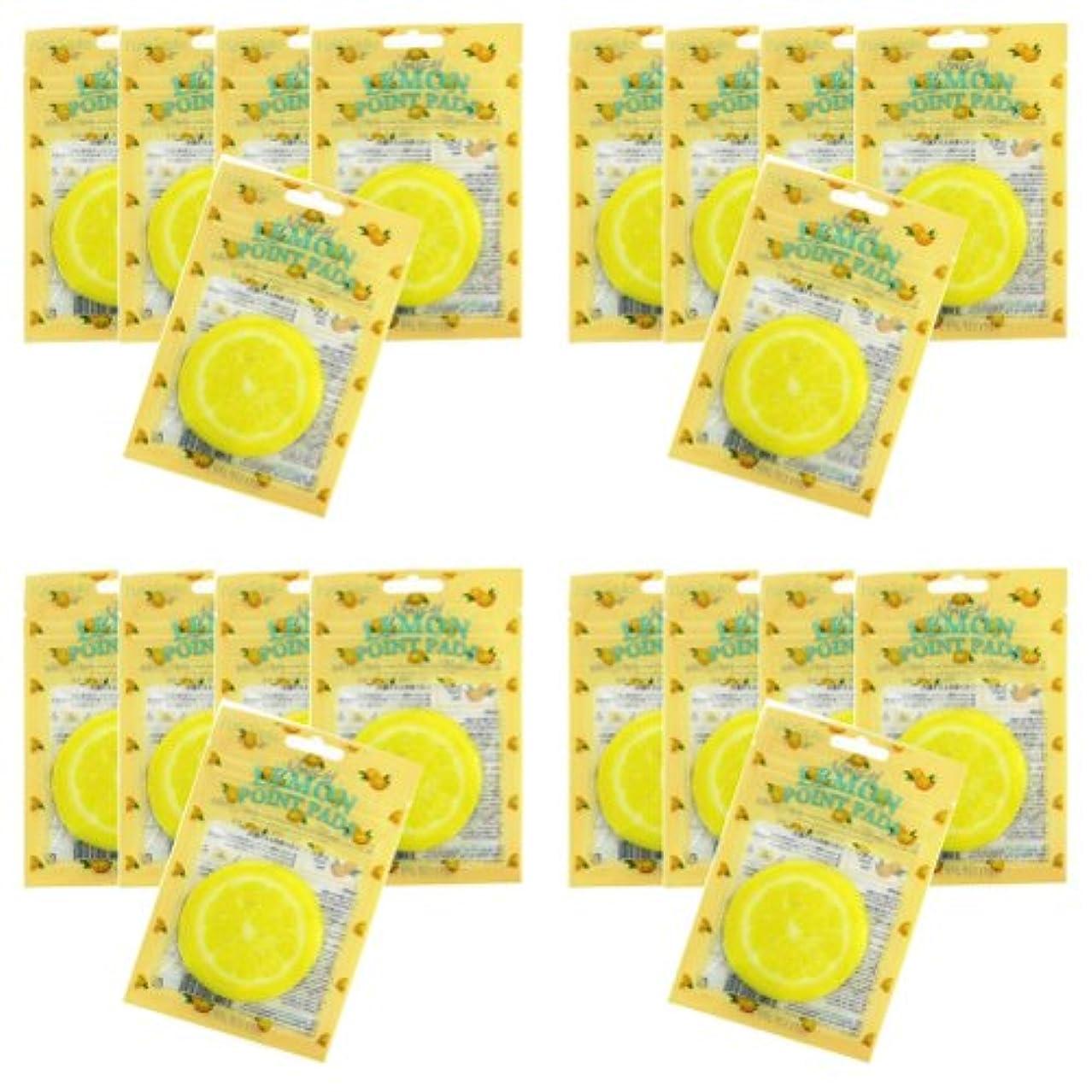 薄い人質道徳教育ピュアスマイル ジューシーポイントパッド レモン20パックセット(1パック10枚入 合計200枚)