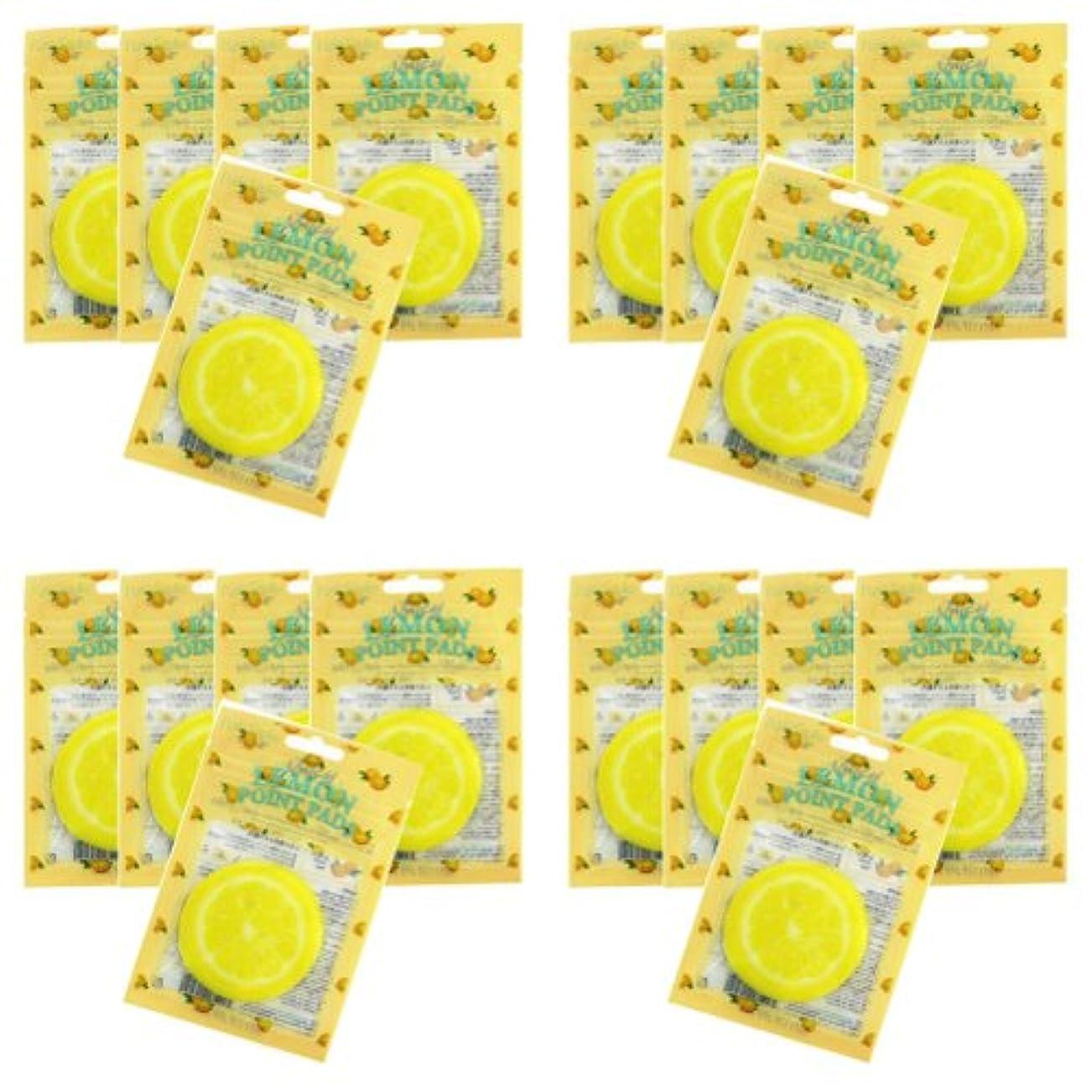 鉄道アクセント狭いピュアスマイル ジューシーポイントパッド レモン20パックセット(1パック10枚入 合計200枚)