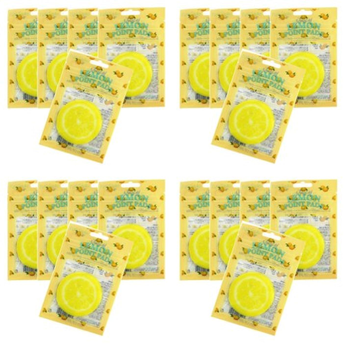 絶壁成功する賄賂ピュアスマイル ジューシーポイントパッド レモン20パックセット(1パック10枚入 合計200枚)