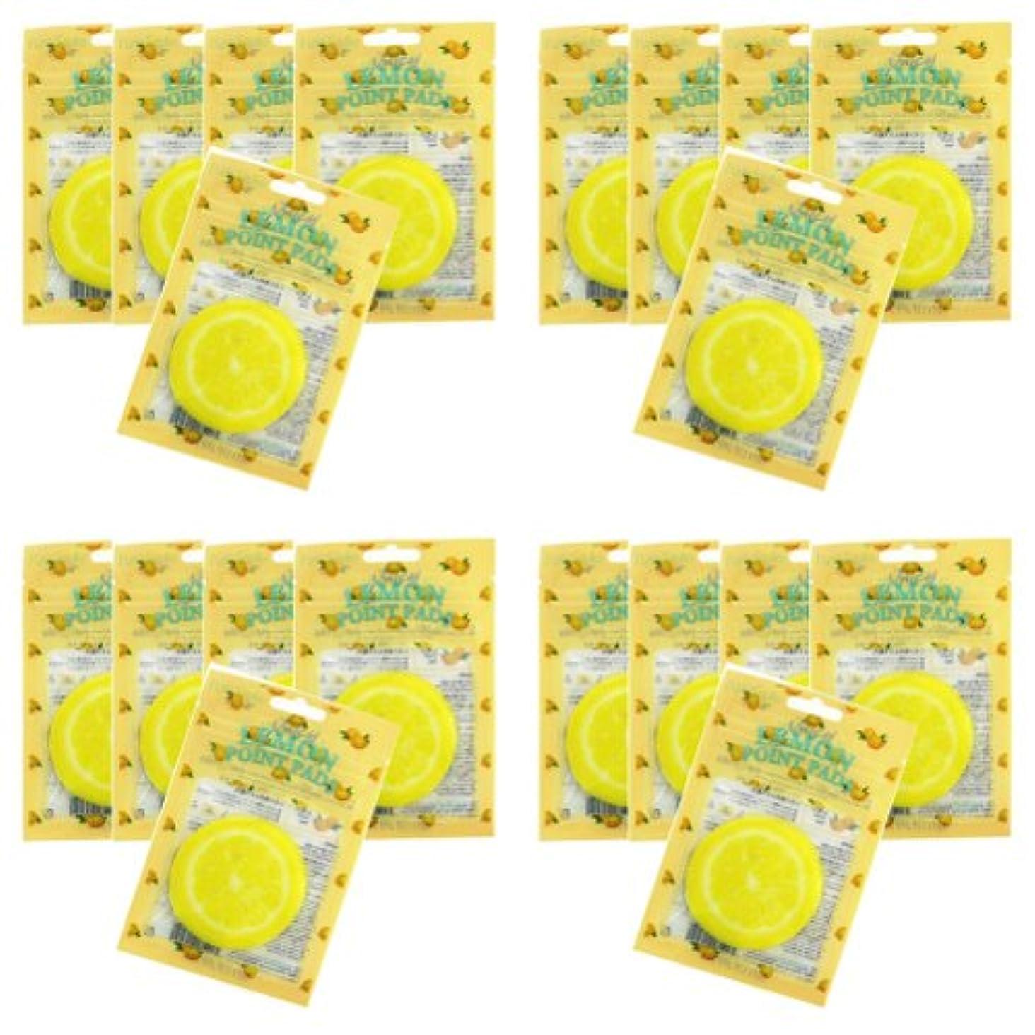 混雑家主申請者ピュアスマイル ジューシーポイントパッド レモン20パックセット(1パック10枚入 合計200枚)
