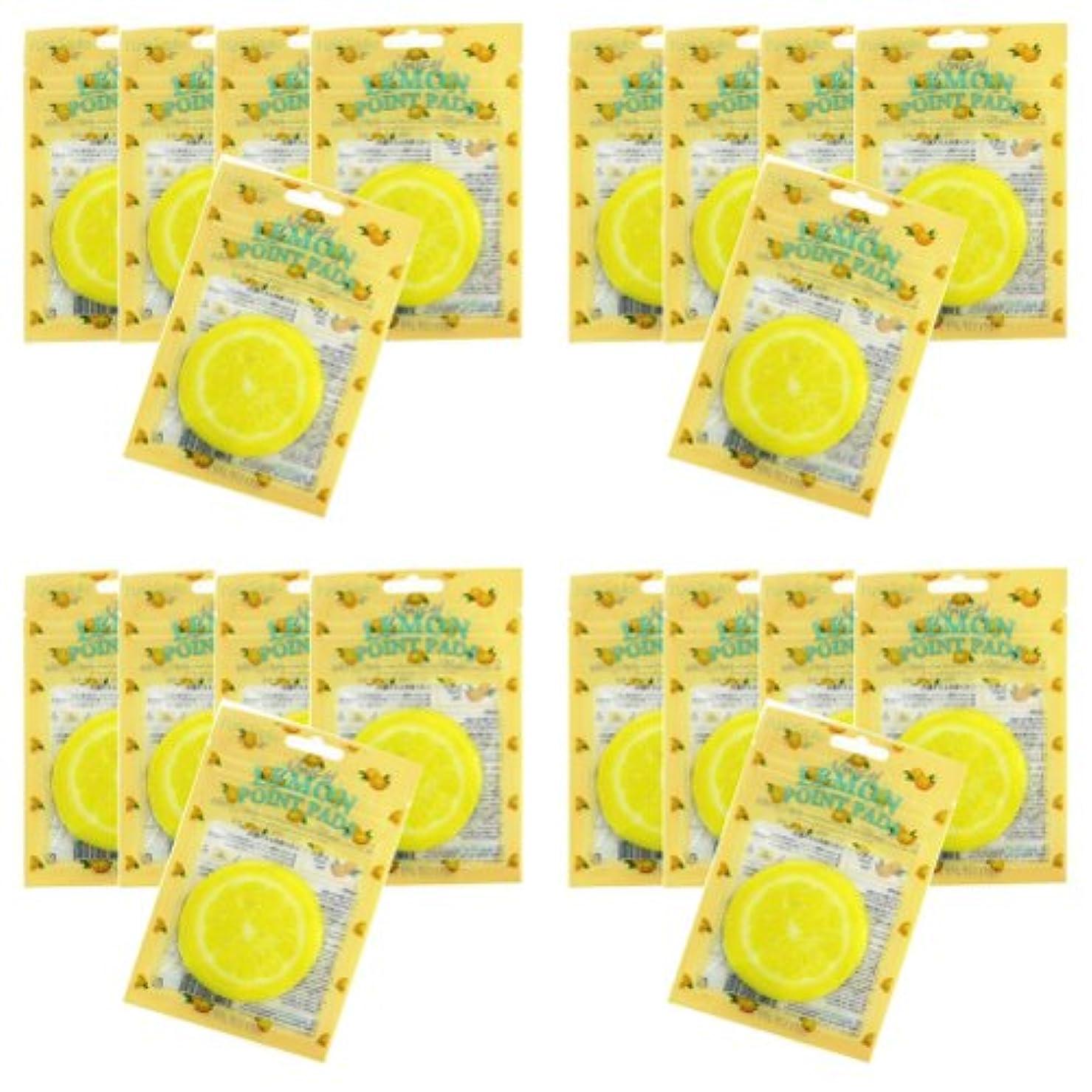 ことわざスモッグ王室ピュアスマイル ジューシーポイントパッド レモン20パックセット(1パック10枚入 合計200枚)
