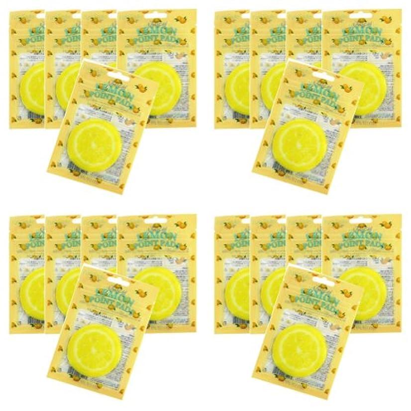 同情日の出崇拝するピュアスマイル ジューシーポイントパッド レモン20パックセット(1パック10枚入 合計200枚)