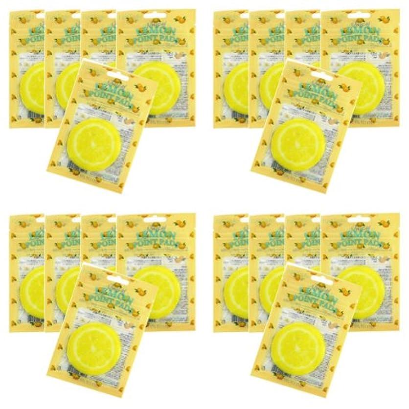 ピュアスマイル ジューシーポイントパッド レモン20パックセット(1パック10枚入 合計200枚)