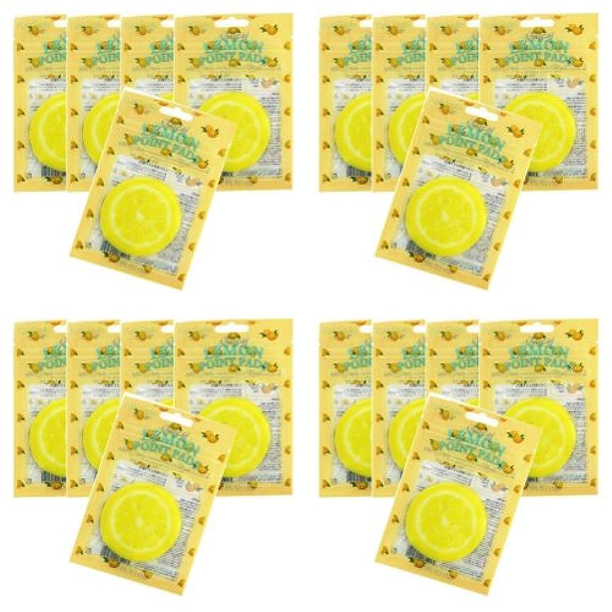 エチケット柔らかい足許さないピュアスマイル ジューシーポイントパッド レモン20パックセット(1パック10枚入 合計200枚)