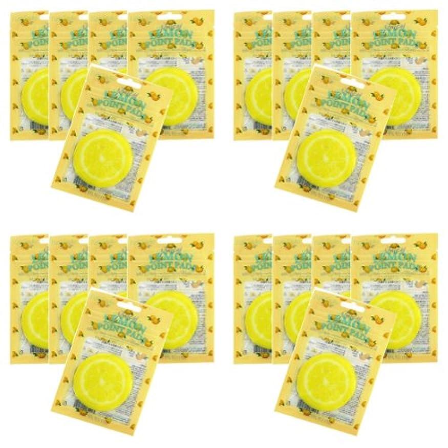 修正ピッチどんなときもピュアスマイル ジューシーポイントパッド レモン20パックセット(1パック10枚入 合計200枚)