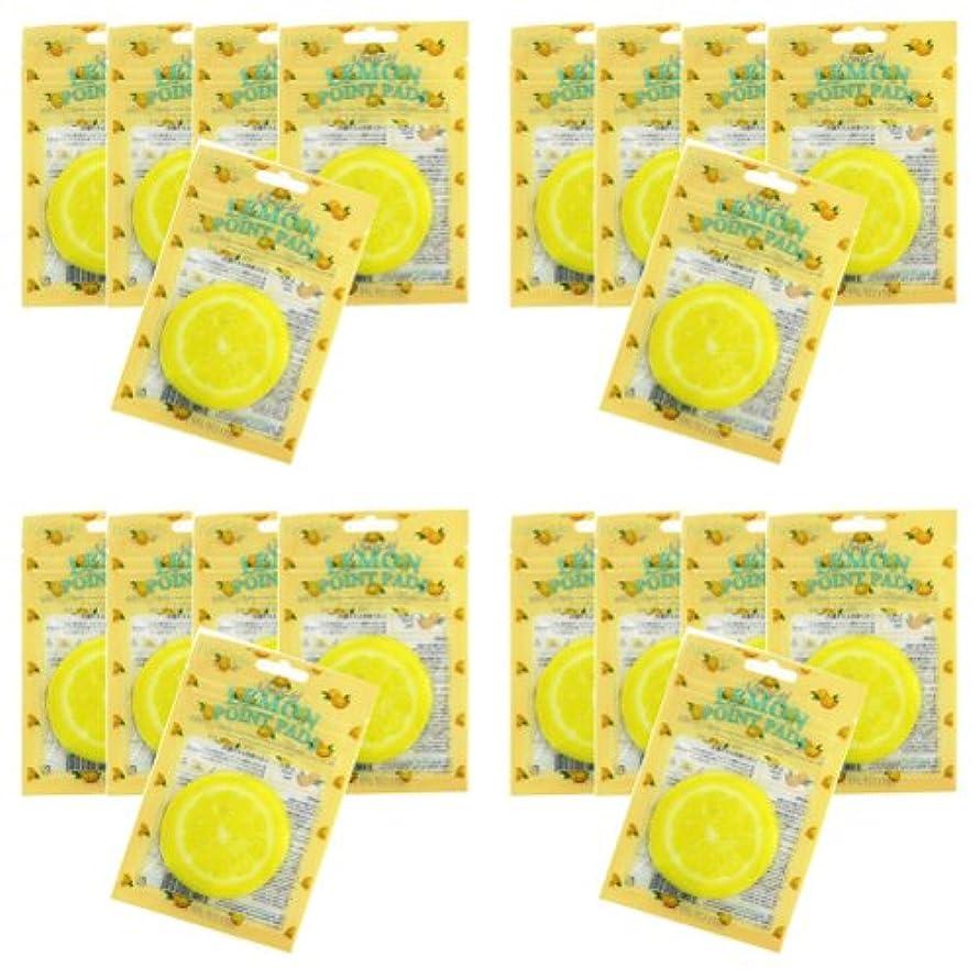 外国人数学者ヘルメットピュアスマイル ジューシーポイントパッド レモン20パックセット(1パック10枚入 合計200枚)
