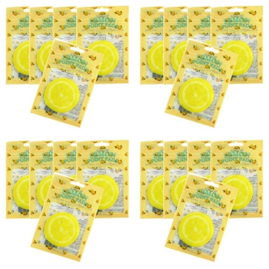 尊厳ロータリー故意にピュアスマイル ジューシーポイントパッド レモン20パックセット(1パック10枚入 合計200枚)