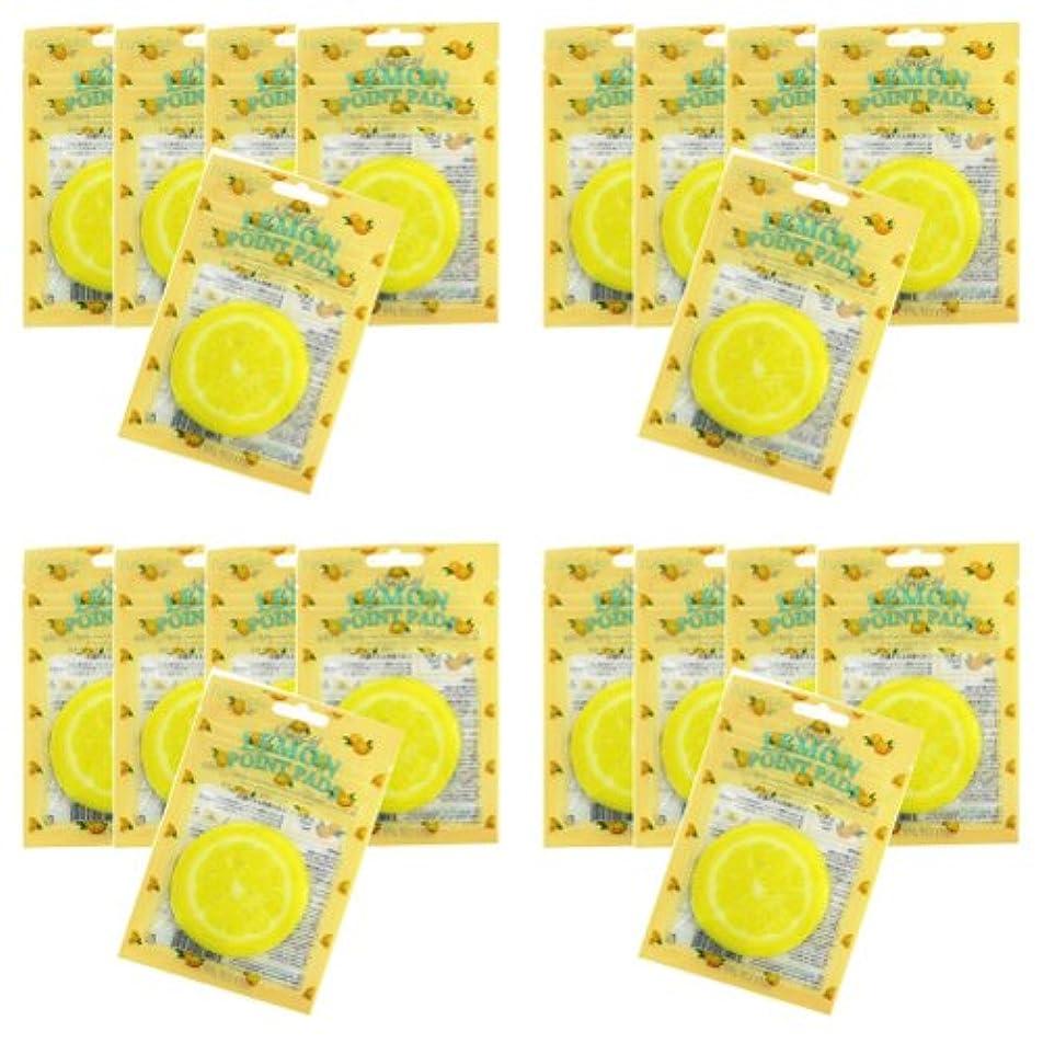 鉛引っ張る不利益ピュアスマイル ジューシーポイントパッド レモン20パックセット(1パック10枚入 合計200枚)