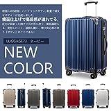 [クールライフ] COOLIFE スーツケース キャリーバッグダブルキャスター 二年安心保証 機内持込 ファスナー式 人気色 超軽量 TSAローク (L サイズ(28in), ネービー)