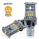 AUXITO T16 LED バックランプ 爆光1300ルーメン キャンセラー内蔵 バックランプ T16   T15 3020LED10連 12V 無極性 ホワイト 後退灯 バックライト 50000時間以上寿命 18ヶ月保証(2個セット)