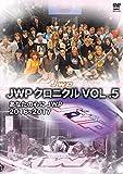 JWPクロニクル vol.5 あなたの心にJWP 2016〜2017[SPD-4135][DVD]