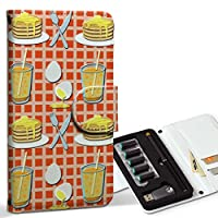 スマコレ ploom TECH プルームテック 専用 レザーケース 手帳型 タバコ ケース カバー 合皮 ケース カバー 収納 プルームケース デザイン 革 チェック・ボーダー デザート ホットケーキ イラスト 005042