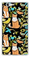 sslink KIWAMI2 FTJ162B SAMURAI 極2 FREETEL ハードケース ca1324-3 CAT ネコ 猫 スマホ ケース スマートフォン カバー カスタム ジャケット