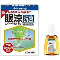 【第2類医薬品】新眼涼抗菌 10mL