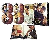 密会 DVD-BOX1[DVD]