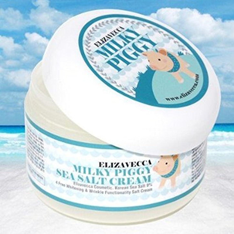 ペナルティ性的さまようElizavecca エリザヴェッカ ミルキー?ピーギ?シーソルト?クリーム 100g (Milky Piggy Sea Salt Cream) 海外直送品