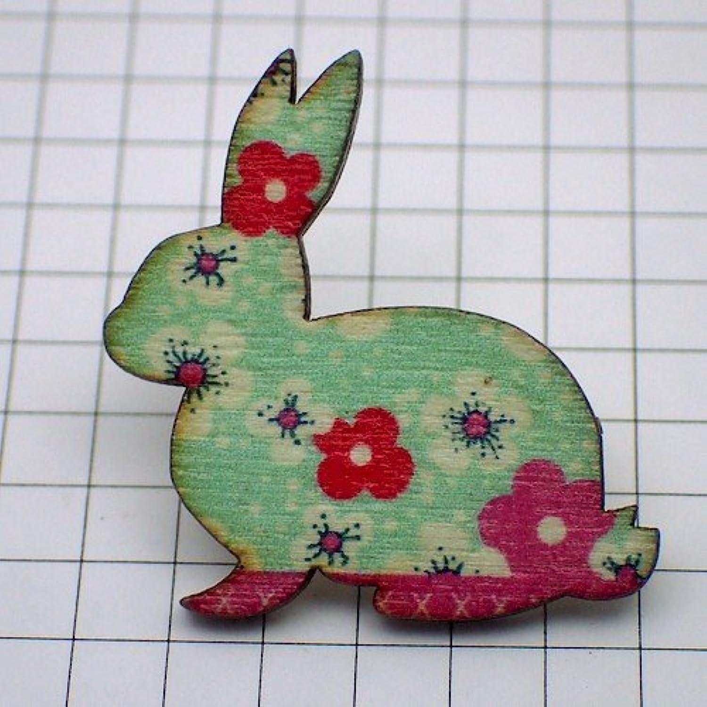 限定 レア ピンバッジ 木製 ウサギ 花々 ピンズ うさぎ 兎