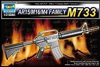 トランペッター 1/3 ワールドウェポンシリーズ M-733 プラモデル