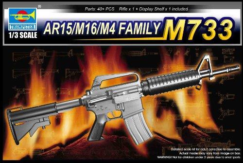 1/3 ワールドウェポンシリーズ M-733