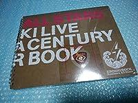 サザンオールスターズ 茅ヶ崎LIVE パンフレット 2000年 完品 ペン ピック 記念の砂付 桑田佳祐