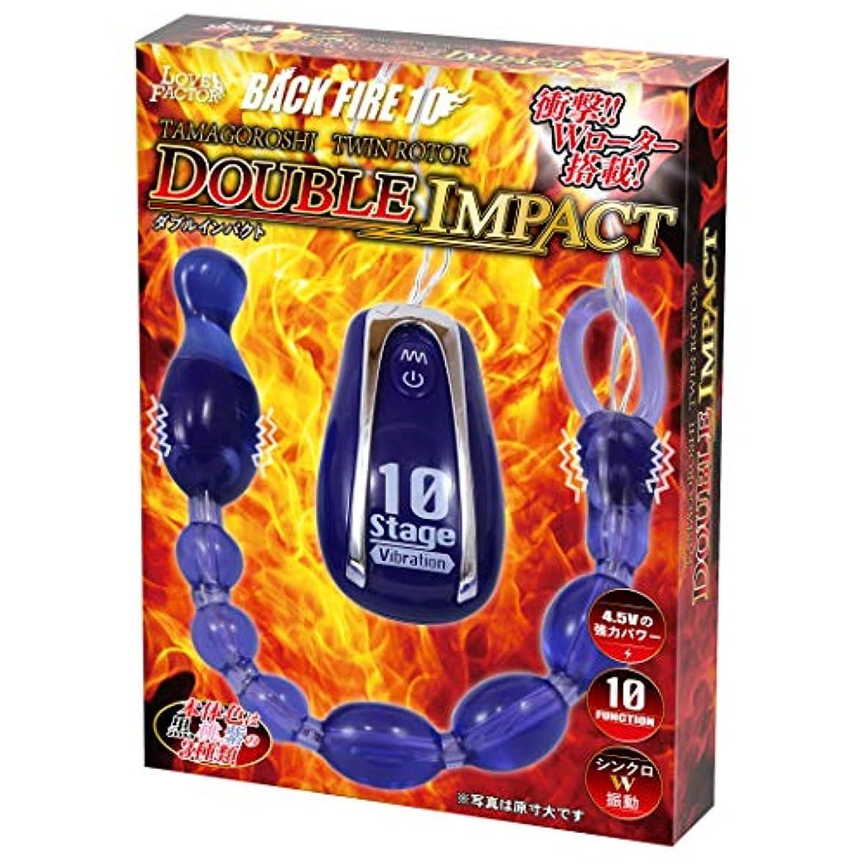 アーサーコナンドイル狂った嫌がらせBACK FIRE TAMAGOROSHIツインローターダブルインパクト紫 アナル拡張 アナル開発 プラグ SM調教 携帯式 野外プレー 男女兼用
