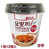 ヘテ トッポキ ヨッポキ ヨポキ トッポキ 甘辛 12個 1BOX 韓国食品 甘辛味
