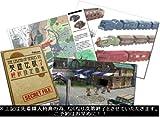 イース 7(通常版) - PSP 画像
