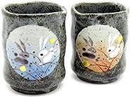 九谷焼 夫婦湯のみ はねうさぎ 陶器 和食器 湯呑み茶碗 日本製