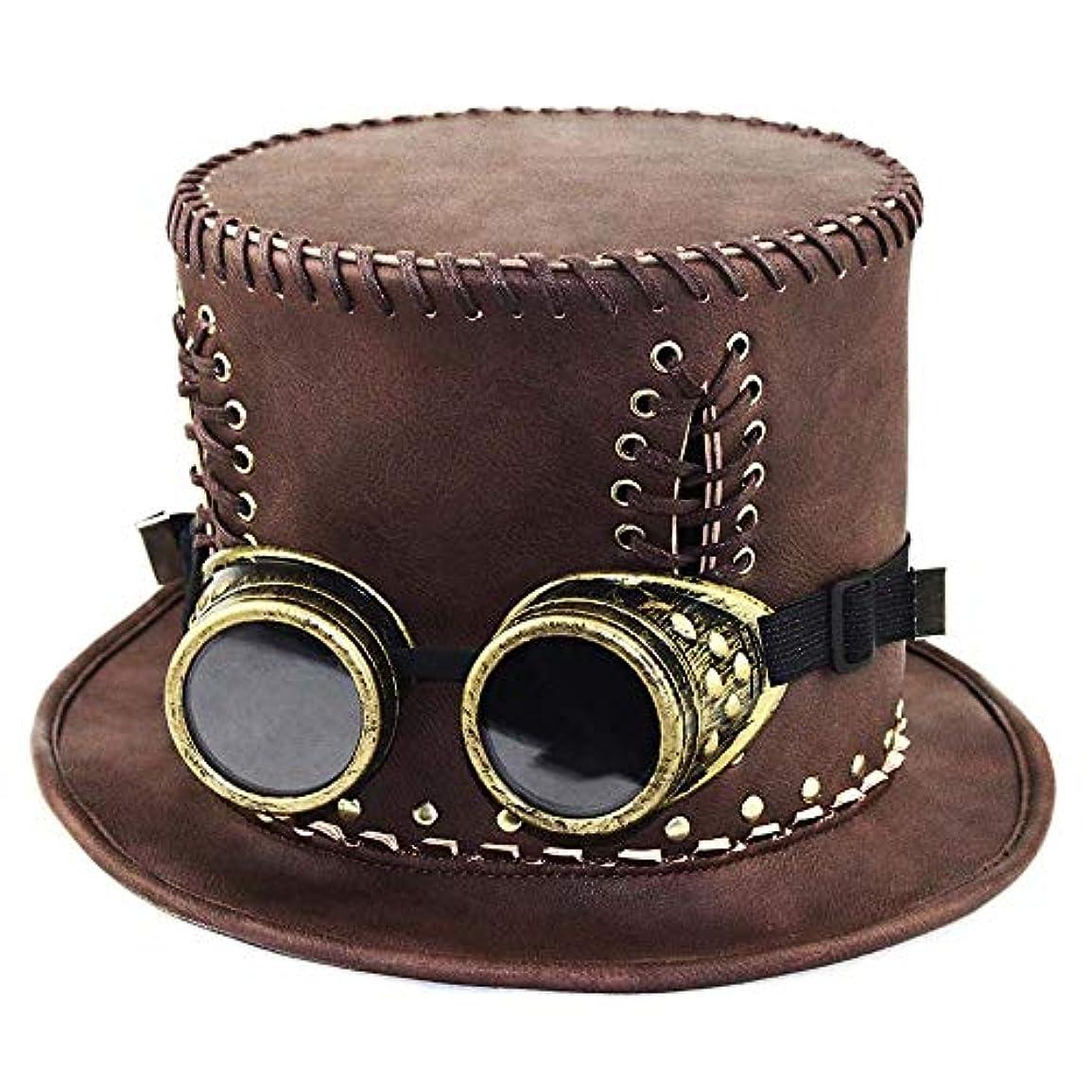 経済的不確実創造ETH ハロウィンダンスパーティーの小道具は、工業用スチームパンクレトロな紳士の帽子の女性のS-XLのコスプレ 適用されます (Size : XL)