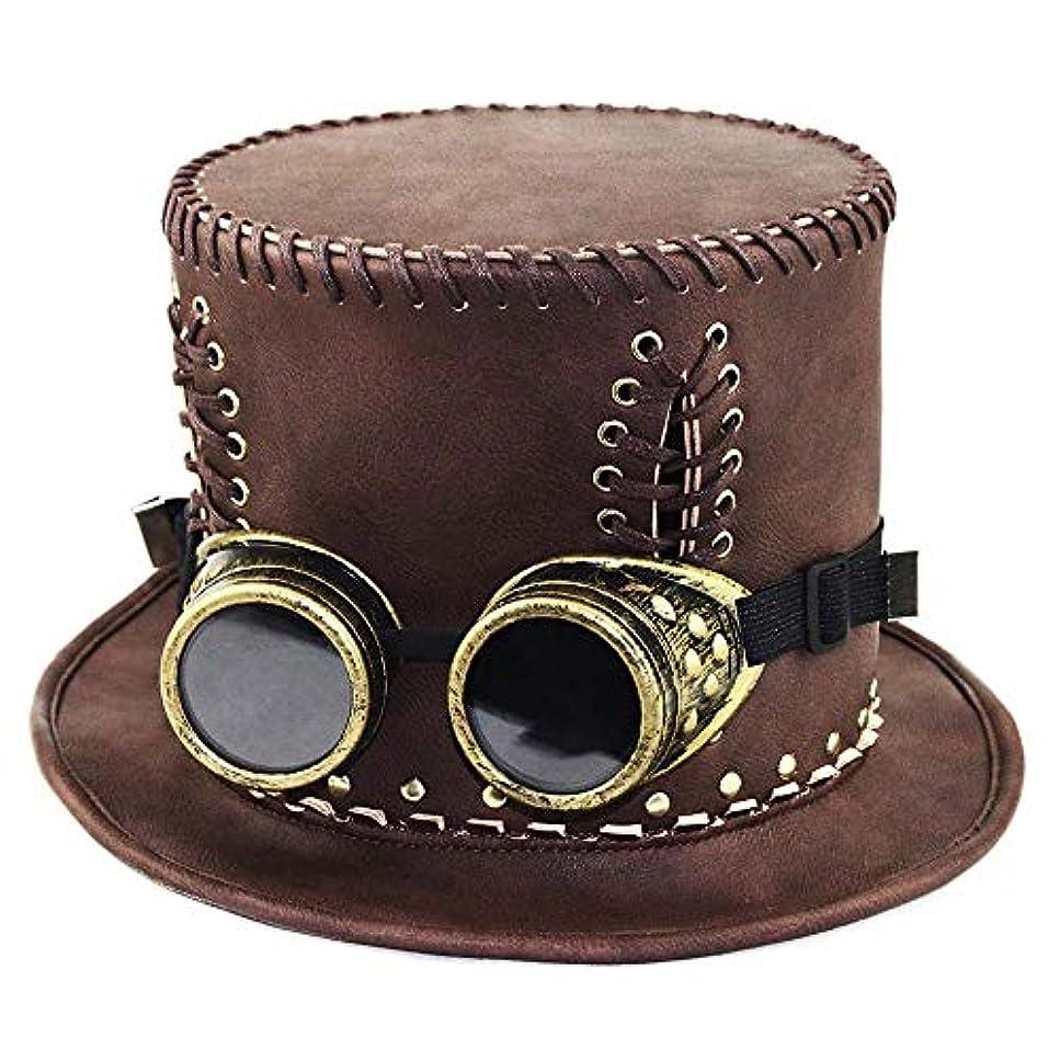 気分が悪い補足買い物に行くETH ハロウィンダンスパーティーの小道具は、工業用スチームパンクレトロな紳士の帽子の女性のS-XLのコスプレ 適用されます (Size : XL)