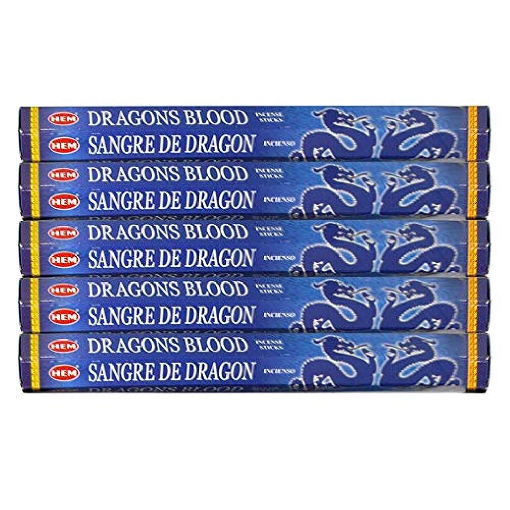 同情かろうじてリフレッシュドラゴンの血ブルー 線香100本(20本×5パック)