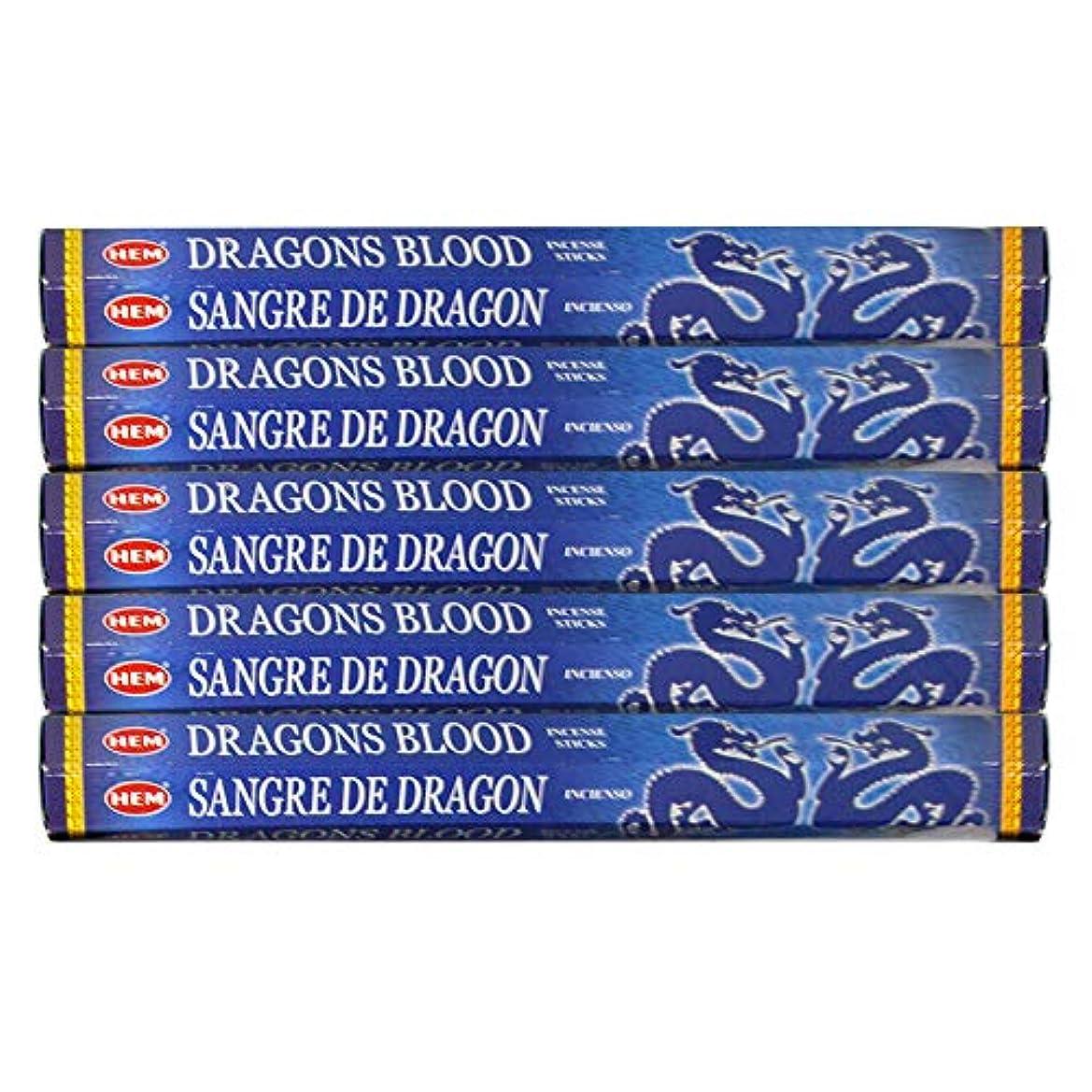 成功端末ピーブドラゴンの血ブルー 線香100本(20本×5パック)