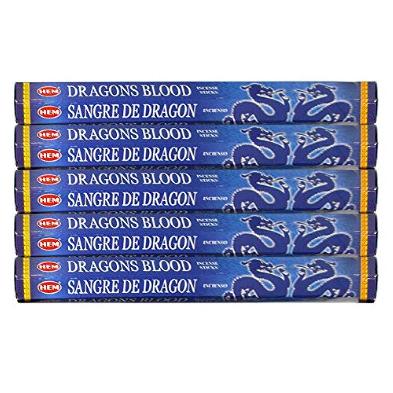 偶然の許容優しさドラゴンの血ブルー 線香100本(20本×5パック)