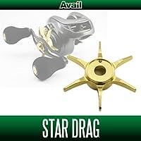 【Avail/アベイル】 スタードラグ 12エクスセンスDC,11バスワンXT用 SD-EXDC シャンパンゴールド