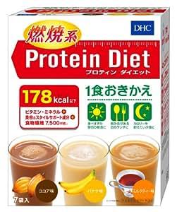 DHC プロティンダイエット2 (7袋入り) 50g×7袋