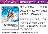 「ニコニコチャンネル」有料登録者数は70万人超 平均3億円/上位5位の収益……法人頼み。