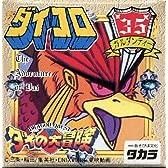 ダイの大冒険 立体RPGフィギュア ダイコロ Vol.35 ガルダンディー