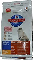 Hill's Feline Hairball Control Senior Chicken Dry Mix 1.5 kg