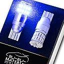 ぶーぶーマテリアル T10 LED 凄く明るい ポジションランプ T16 ブルー 青 12-30V 無極性 2個