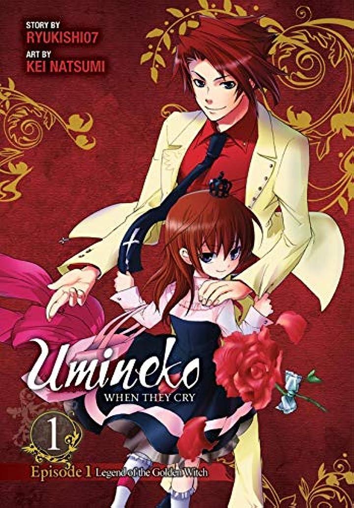 自治気取らない高めるUmineko WHEN THEY CRY Episode 1: Legend of the Golden Witch Vol. 1 (English Edition)